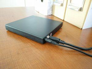 meilleur lecteur DVD USB