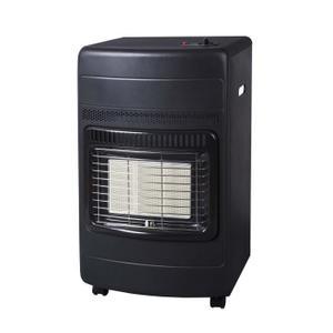 meilleur radiateur gaz